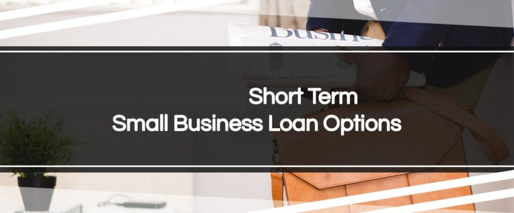 Short-Term-Small-Business-Loans-1